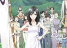 Summer Wars - Hidden Objects