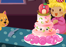 Baby's First Cake